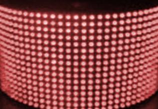 Écran LED courbe